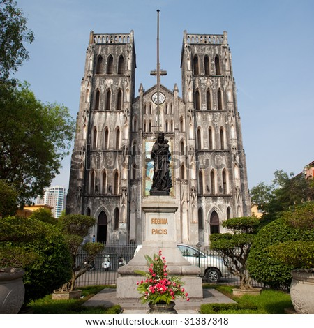 An extremely old and neo-gothic Catholic Cathedral found in Hanoi, Vietnam - stock photo