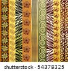 An illustration of African fabric in earth tones - stock vector