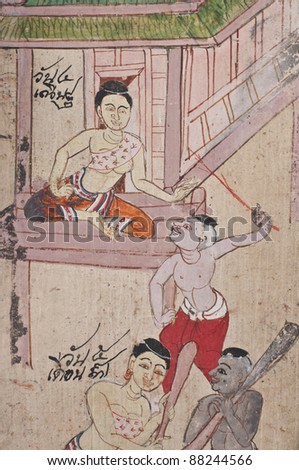 An illustration photographed from an ancient Thai manuscript.