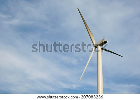 An image of a wind energy background
