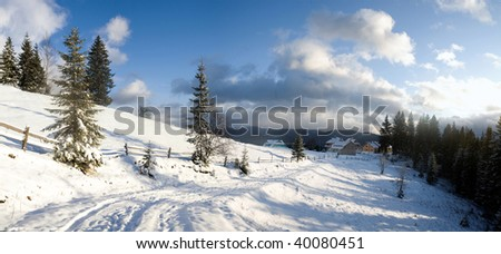 An image of beautiful winter field and clouds - stock photo