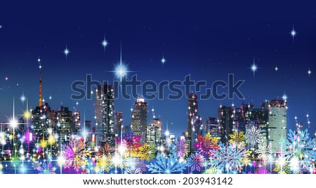An Image of Christmas Illuminations