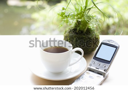 An Image of Coffee