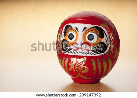 An Image of Dharma - stock photo