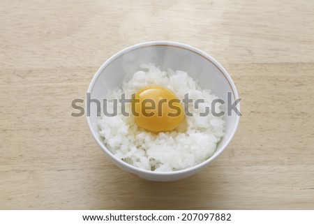 An Image of Egg Rice