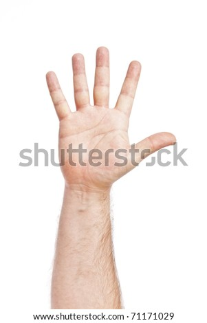 An image of five fingers up high - stock photo