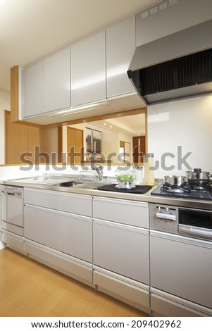 An Image of Kitchen