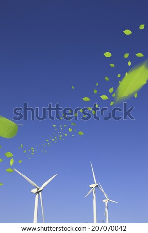 An Image of Leaf And Windmill