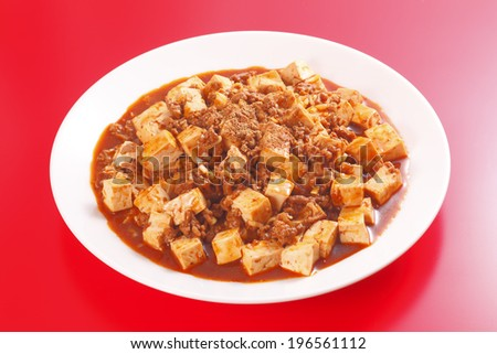 An image of Mabo tofu