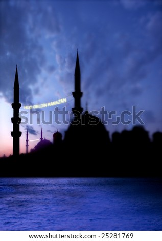 an image of mosque in blue sky
