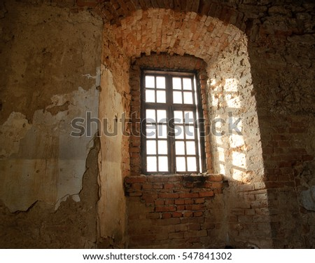 An image of Old window in castle