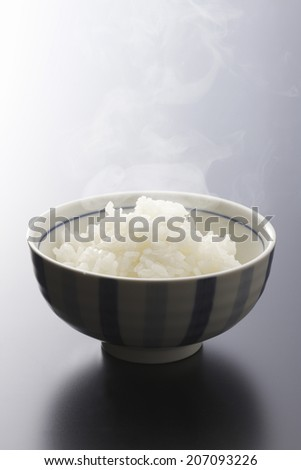 An Image of Rice