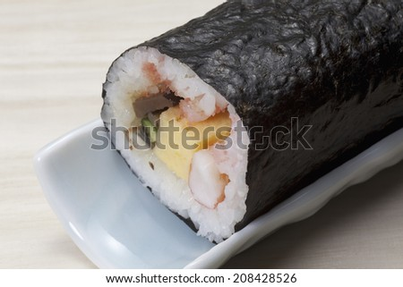 An image of Rolled Sushi