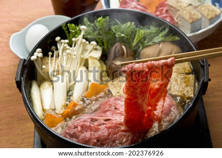 An Image of Sukiyaki - stock photo