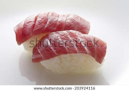 An Image of Sushi