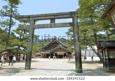 An image of Temple in Japan - stock photo