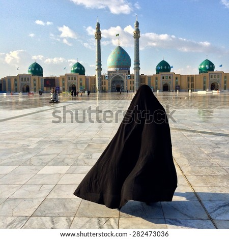 An Iranian woman is going to jamkaran mosque to pray. Qom,iran - stock photo