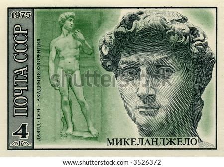 An obsolete Soviet Michelangelo etching stamp (Statue of David) - stock photo
