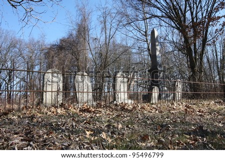 An old cemetery fenced in Plymouth Indiana - stock photo