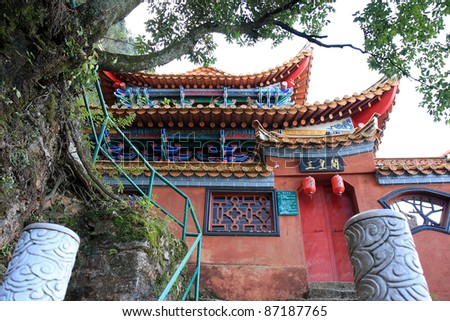 An old Chinese temple at the Western Hill Forest Park in Kunming, Yunnan Province, China.
