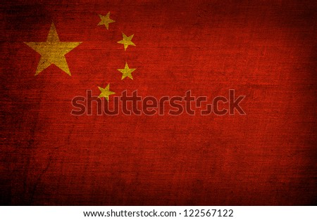 An old grunge flag of China - stock photo