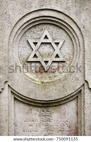 Old Jewish Cemetery Religious Symbols Flowers Stock Photo Royalty