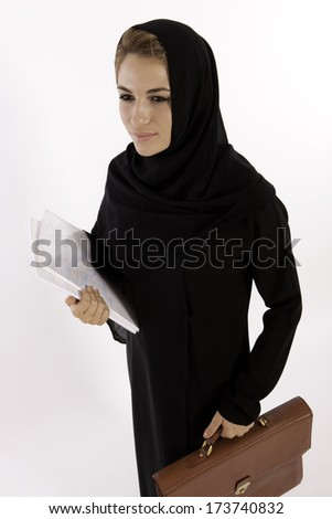 An Young Arab Woman All Set For Her New Job - stock photo