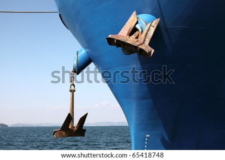 anchor - stock photo