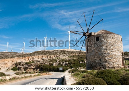 Ancient and new windmills - stock photo