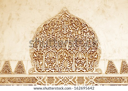 Ancient Arabian ornament on the palace wall in Alhambra. Granada, Spain - stock photo