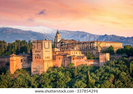 Ancient arabic fortress Alhambra at the beautiful evening time, Granada, Spain, European travel landmark - stock photo