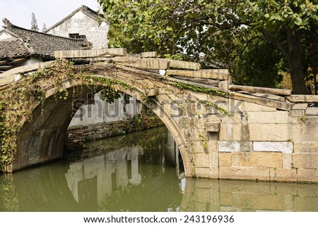 Ancient bridge over a canal in the water township of Zhouzhuang near Shanghai, China - stock photo