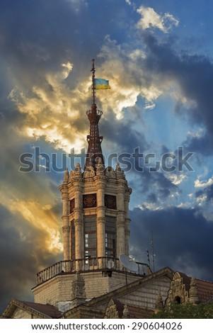 Ancient building at Kreschatyk street in Kiev, Ukraine - stock photo