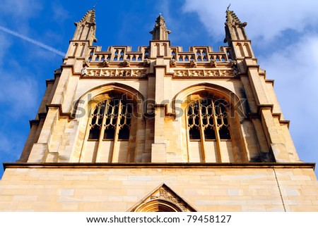 Ancient building in Oxford with background beautiful blue sky - stock photo