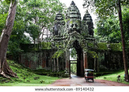 Ancient Cambodian Temple - stock photo