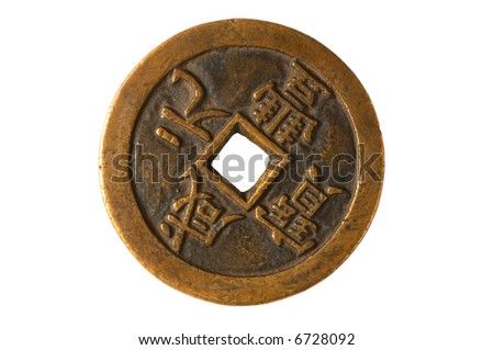 Ancient Chinese coin - stock photo