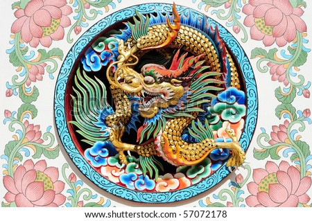 Ancient Chinese Dragon Pattern - stock photo
