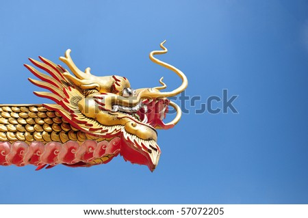 Ancient Chinese Golden Dragon - stock photo