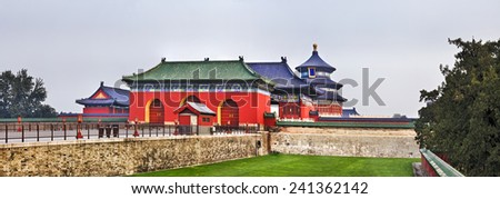 "Ancient chinese imperial palace complex Temple of Heaven central round pagoda with surrounding gates, walls and buildings in panoramic view. Words in Chinese mean "" Temple of Heaven"" - stock photo"