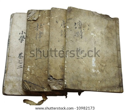ancient chinese manuscript - stock photo