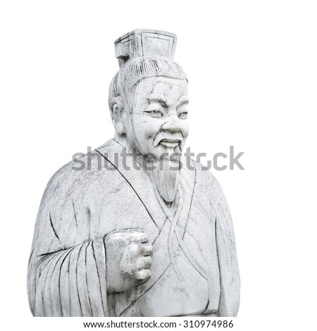 Ancient Chinese statue. Ran Yong, lived in State Lu in the late Spring-Autumn Period. As a disciple of Confucius. Located in Nanjing Confucius Temple, Jiangsu, China. - stock photo