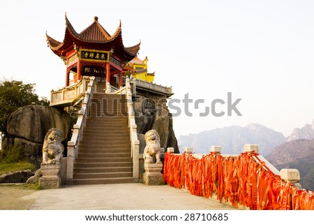 Ancient Chinese Temple  on the  top of the mountain - stock photo