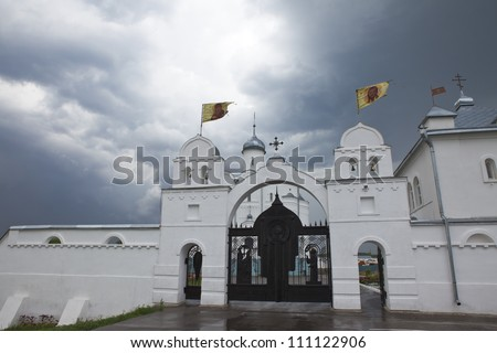 Ancient Christian monastery - stock photo