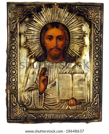 Ancient church icon. One of attributes of religion
