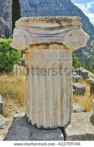 Ancient column in Ancient Greek archaeological site of Delphi,Central Greece - stock photo