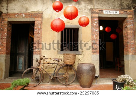 ancient courtyard of the countryside - stock photo