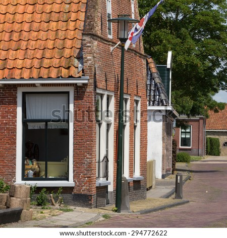 Ancient Dutch grocery in the small village Exmora in Friesland in the Netherlands
