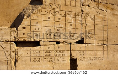 Ancient Egyptian calendar engraved on the stonewall of the Temple of Karnak, Luxor, Egypt - stock photo