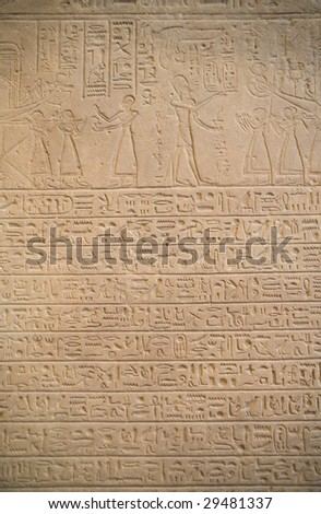 Ancient egyptian hieroglyphs - stock photo