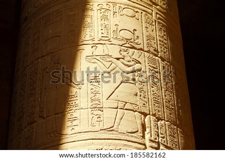 Ancient Egyptian scene and script - stock photo